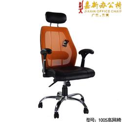 嘉新家具(图)、职员电脑椅、电脑椅图片