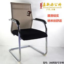 嘉新家具 上海职员椅厂家-职员椅图片