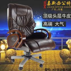 嘉新家具(图)|东莞简约时尚电脑椅|电脑椅图片