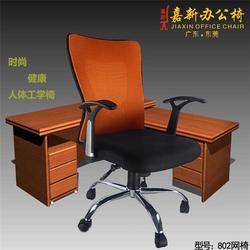 嘉新家具(图)、真皮老板椅子生产厂家、办公椅图片