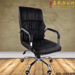 职员椅_嘉新家具(在线咨询)_职员椅图片
