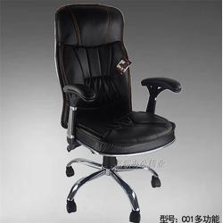嘉新家具(图),东莞办公椅厂家,办公椅图片