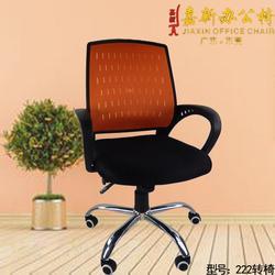 嘉新家具(图)_东莞电脑椅厂家_电脑椅图片