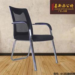 嘉新家具(图)、东莞办公椅供应商、办公椅图片