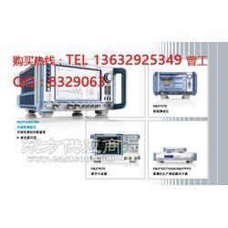 TS6600雷达测试发生器,RS TS6600,RS TS6600雷达测试发生器图片