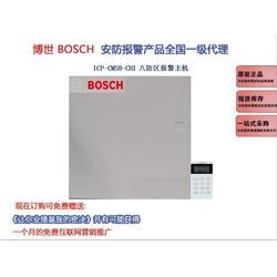 防盗报警主机-BOSCH(在线咨询)报警主机图片