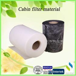 供应空调滤清器仿炭滤布图片