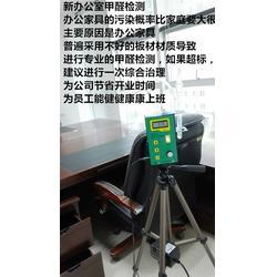 甲醛检测|咸阳世佳净化|咸阳甲醛检测正规单位图片