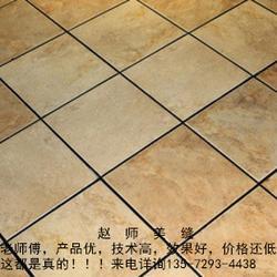 西安做瓷砖美缝手艺好的师傅_西安瓷砖美缝_瓷砖美缝图片