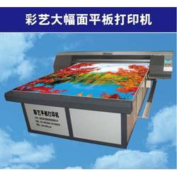 彩艺数码,高精度uv平板机,南京高精度uv平板机图片