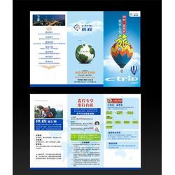 天佑广告(图)、彩页印刷设计、彩页图片