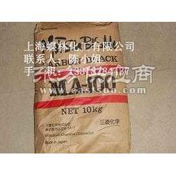 日本三菱碳黑MA100色素炭黑图片