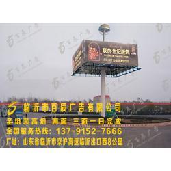 百辰广告(图)|专业单立柱广告|潍坊单立柱广告图片
