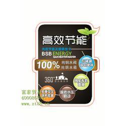 食品规格标签厂家,富泰不干胶标签,标签图片