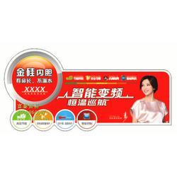 变频空调能效标签,富泰贸易(已认证),顺德能效标签图片