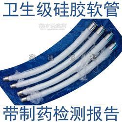 耐高温卫生级硅胶软管高压制药级硅胶钢丝管图片