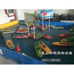 新型儿童游乐设备 方向盘遥控船 最新儿童玩具 小型游乐设备图片