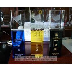 公司单位员工羽毛球比赛水晶奖杯图片