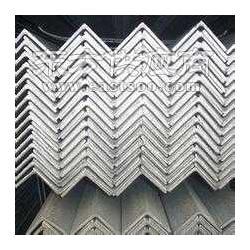 供应角钢提供角钢供应信息图片
