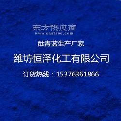 酞菁蓝BGS生产厂家图片