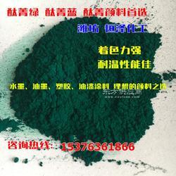 钛青绿生产厂家图片