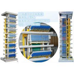 光纤总配线架 MODF光纤总配线架图片
