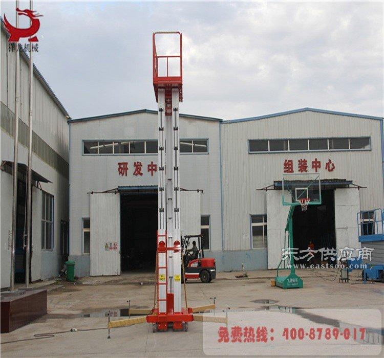 供应三柱铝合金升降机