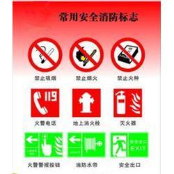 石家庄消防维护壹级-消防维护-河北建筑消防中心(多图)图片