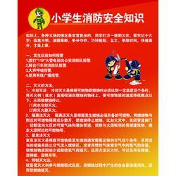 消防维保,河北建筑消防中心(在线咨询),酒店消防维保测试图片