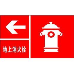 消防委托,河北建筑消防中心(在线咨询),消防委托壹级资质图片