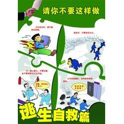 河北建筑消防中心|消防检测|邢台消防检测保养图片