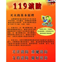 沧州消防维保单位、沧州消防维保、河北建筑消防中心图片