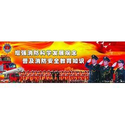 消防维保|河北建筑消防中心|消防维保方案图片