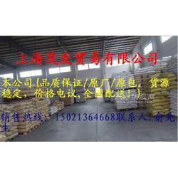 LDPE N220 总代理图片