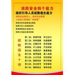 消防培训资质考试|河北建筑消防中心|衡水消防培训资质考试图片