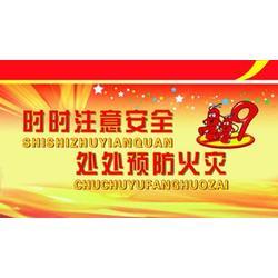 消防维保记录,河北建筑消防中心(在线咨询),消防维保图片