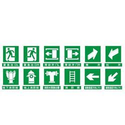 消防培训报告书、消防培训、河北建筑消防中心(查看)图片