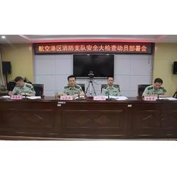 河北建筑消防中心 唐山消防培训-消防培训图片