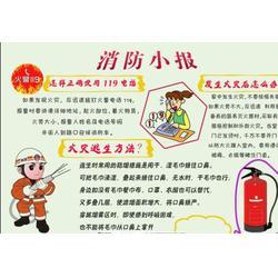 河北建筑消防中心(图)-唐山消防维护-消防维护图片