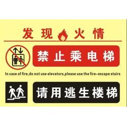 消防维护-河北建筑消防中心-保定消防维护图片
