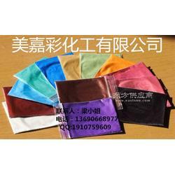 供应丝网印刷油墨印刷效果最好珠光粉着色珠光粉图片