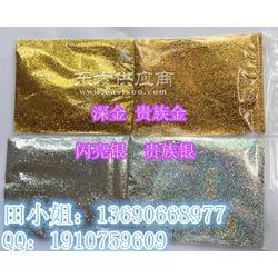 马赛克瓷砖美缝剂金粉香槟银闪亮银金粉图片