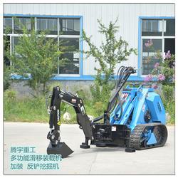 腾宇重工(多图)、河南新型滑移装载机、滑移装载机图片