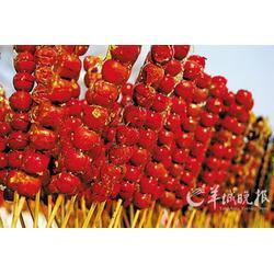 济南炒货、佳源香(已认证)、干果炒货加盟店图片