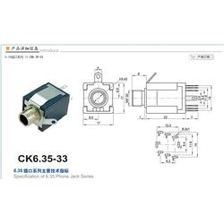 振锐电子厂家(图),耳机插座6.5,耳机插座图片