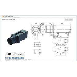 振锐电子(图),6.3耳机插座,湖南耳机插座图片