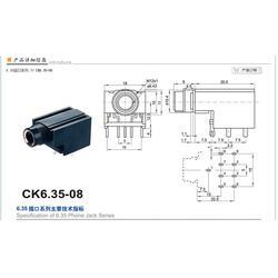 振銳電子(圖)、3.5mm音頻插口、音頻插口圖片