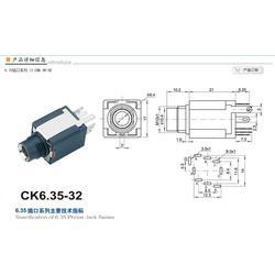 振锐电子厂家(图),6.3耳机插座,耳机插座图片