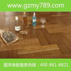 强化复合地板 长沙|国泽地板(已认证)|烟台强化复合地板图片