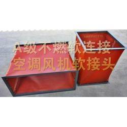 北京泰福隆、耐高温伸缩风管公司、耐高温伸缩风管图片